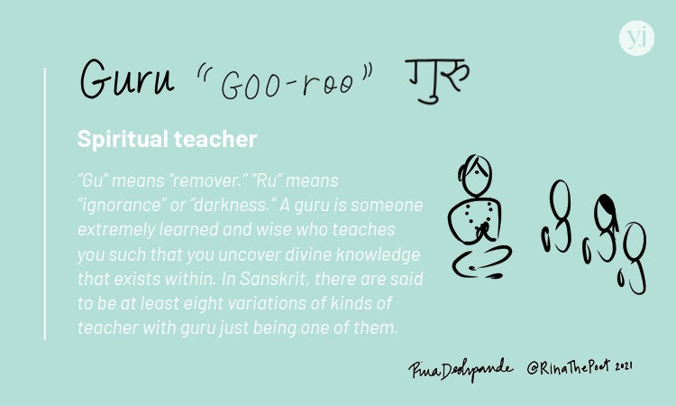 An illustrated card with the definition of the Sanskrit word