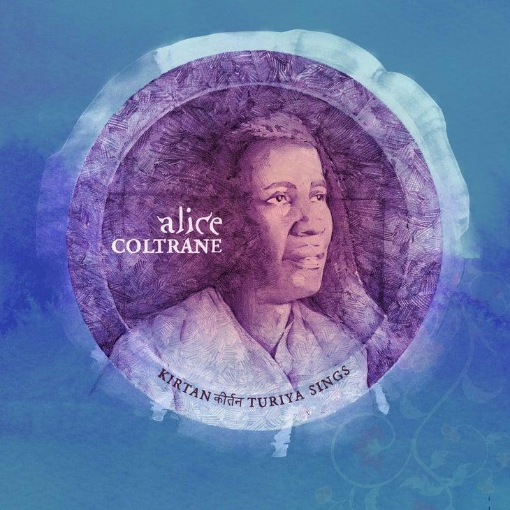 Album Cover Art: Alice Coltrane Kirtan Turiya Sings